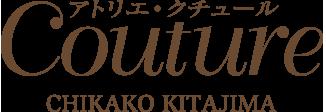 【公式】アトリエクチュールキタジマ